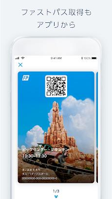 Tokyo Disney Resort Appのおすすめ画像3