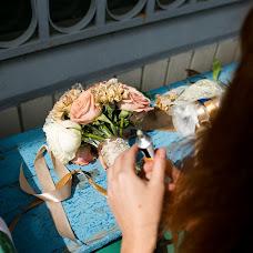 Wedding photographer Natalya Nikitina (Niki2014). Photo of 12.09.2016