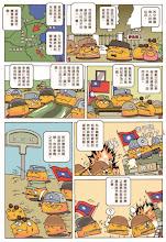 Photo: 第六篇_血戰南京與徐州會戰-2
