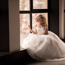Wedding photographer Anastasiya Golovko (natikaphoto). Photo of 15.05.2018