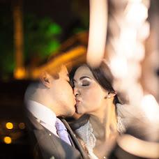 Wedding photographer Priscila Liana (PriscilaLiana). Photo of 06.04.2015