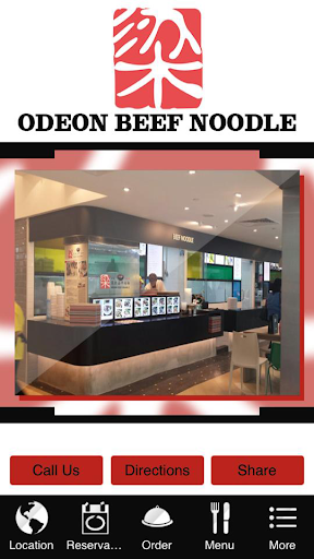 Odeon Beef Noodle