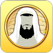 Listen Quran Audio