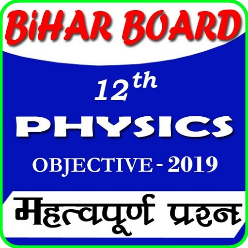 Bihar Board 12th Physics Objective Model Set 2019