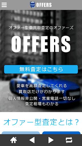 Nexus 7 (2012) - Wikipedia, the free encyclopedia