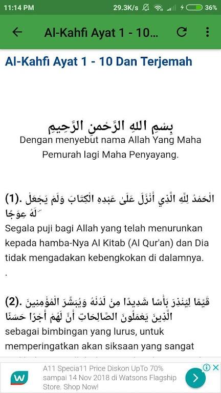 Download Al Kahfi Ayat 1 10 Apk Latest Version 10 For
