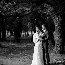 Wedding photographer Dmitriy Baydak (baydakphoto). Photo of 20.02.2018