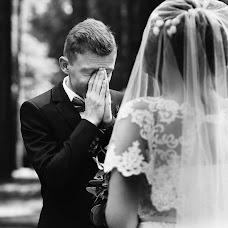 Wedding photographer Aleksandra Gornago (AleksandraGorn). Photo of 21.07.2018