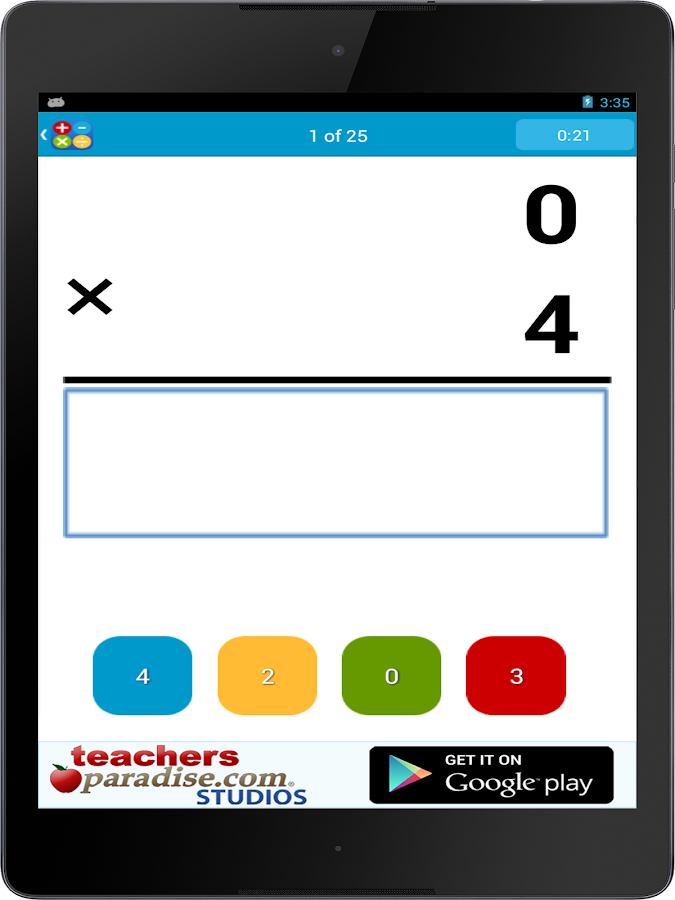 Math Practice Flash Cards- screenshot