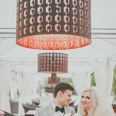 Wedding photographer Kseniya Molochkova (KsyMilk). Photo of 17.08.2015