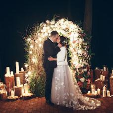 Wedding photographer Olesya Sapicheva (Sapicheva). Photo of 26.09.2016