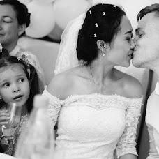 Wedding photographer Anatoliy Pismenyuk (Oriental). Photo of 11.11.2017