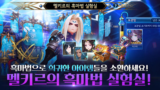 Game 세븐나이츠 for Kakao APK for Windows Phone