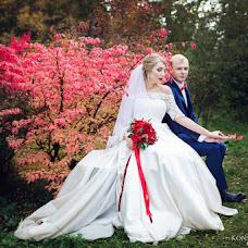 Wedding photographer Konstantin Tronin (castenoid). Photo of 20.02.2016
