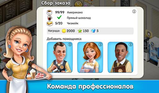 Coffee Shop: Cafe Business Sim v0.9.29 APK+DATA (Mod)