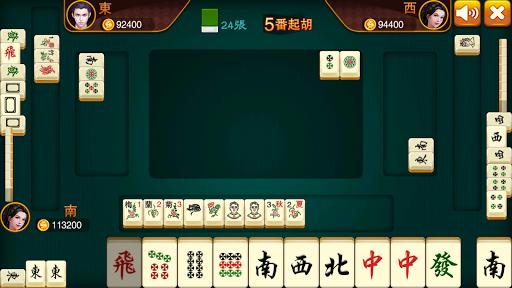 3 player Mahjong - Malaysia Mahjong  screenshots 1