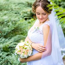 Wedding photographer Evgeshka Vysochyna (EugeniaVyvyvy). Photo of 05.08.2017