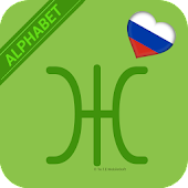 Learn Russian Alphabet Easily - Cyrillic Alphabet Android APK Download Free By Te.f.E MobileSoft