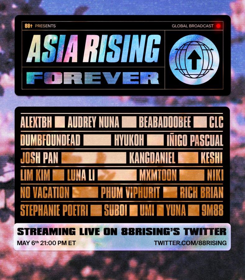 88rising 1