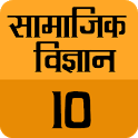 Social Science Class 10 icon