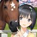 StarHorsePocket –競馬ゲーム– - Androidアプリ