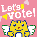 Let'svote! 今日は投票記念日 icon