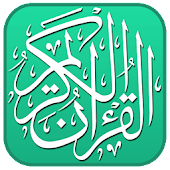 Quran mp3 Audio & Translation