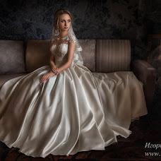 Wedding photographer Igor Shushkevich (Vfoto). Photo of 11.10.2017