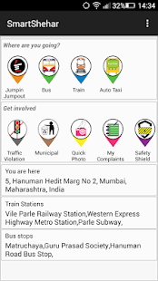 SmartShehar- screenshot thumbnail