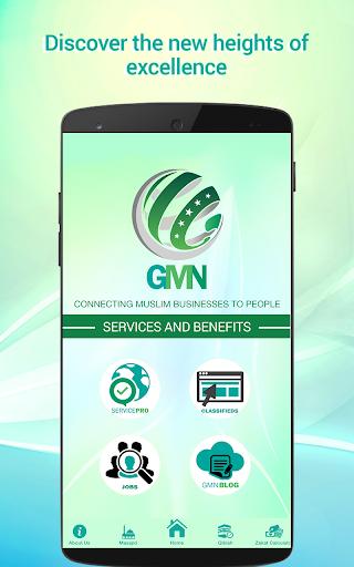 GMN Pro