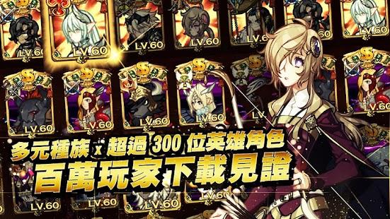 聖劍的後裔- screenshot thumbnail