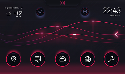 Car launcher themes from CHL Studio  screenshots 3