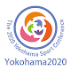 The 2020 Yokohama Sport Conference Download for PC MAC