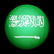 Saudi Arabia Radios