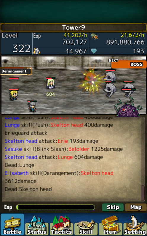 BattleDNA [AutoBattle RPG]- screenshot