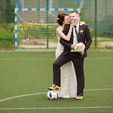 Wedding photographer Vitaliy Syromyatnikov (Syromyatnikov). Photo of 10.12.2017