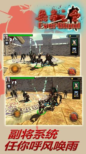 Ever Hero Blood 1.4 screenshots 3