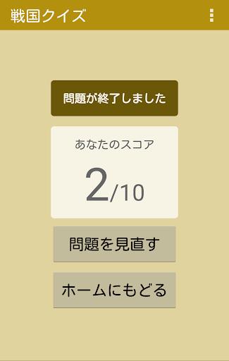 u6226u56fdu30afu30a4u30ba 1.5.1 Windows u7528 3
