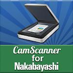 CamScanner for Nakabayashi Icon
