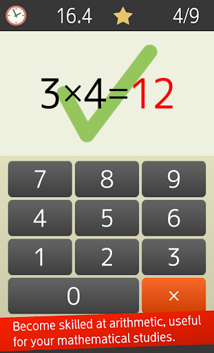 Multiplication table (Math, Brain Training Apps) 1.4.9 screenshots 2