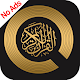 Download HOLY QURAN (Read Free) Quran 16 lines For PC Windows and Mac