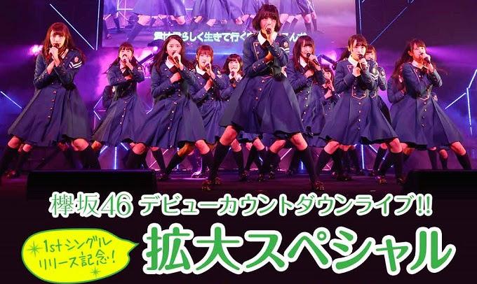 (TV-Variety)(720p) 欅坂46 デビューカウントダウンライブ拡大スペシャル 160416