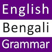 English Bengali Grammar