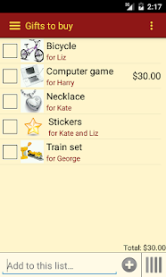 Gift List- screenshot thumbnail