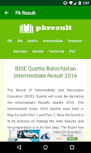 PK Board Result 2016- screenshot thumbnail