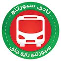 Sporting Bus