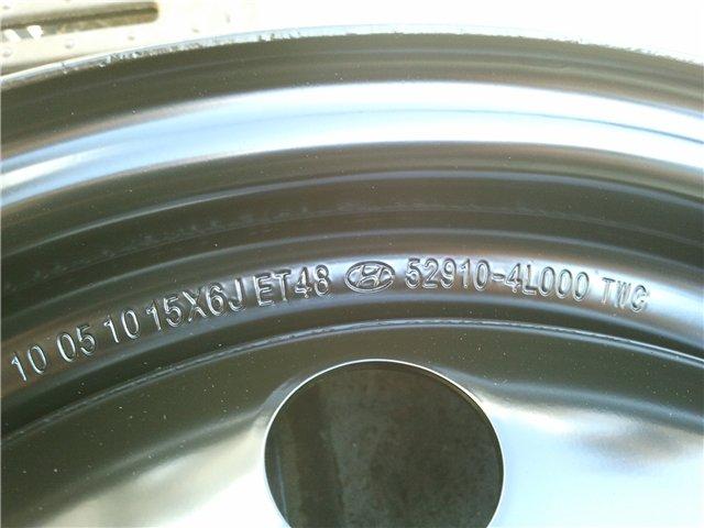 расшифровка надписи на дисках