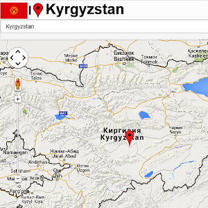 Kyrgyzstan Map Android Apps On Google Play - Kyrgyzstan map