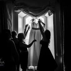 Wedding photographer Maddy Christina (christina). Photo of 08.07.2015