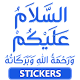 Download Islamic Stickers WAStickers 2018 For PC Windows and Mac 1.0.11
